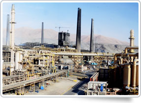 Southern Copper to expand Ilo smelter and refinery